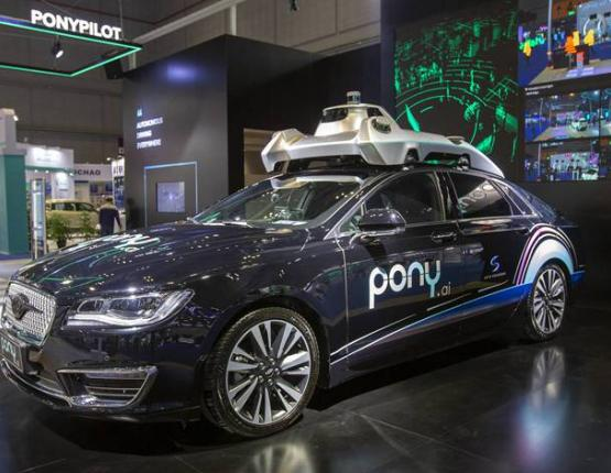 Pony.ai Autonomous Vehicle